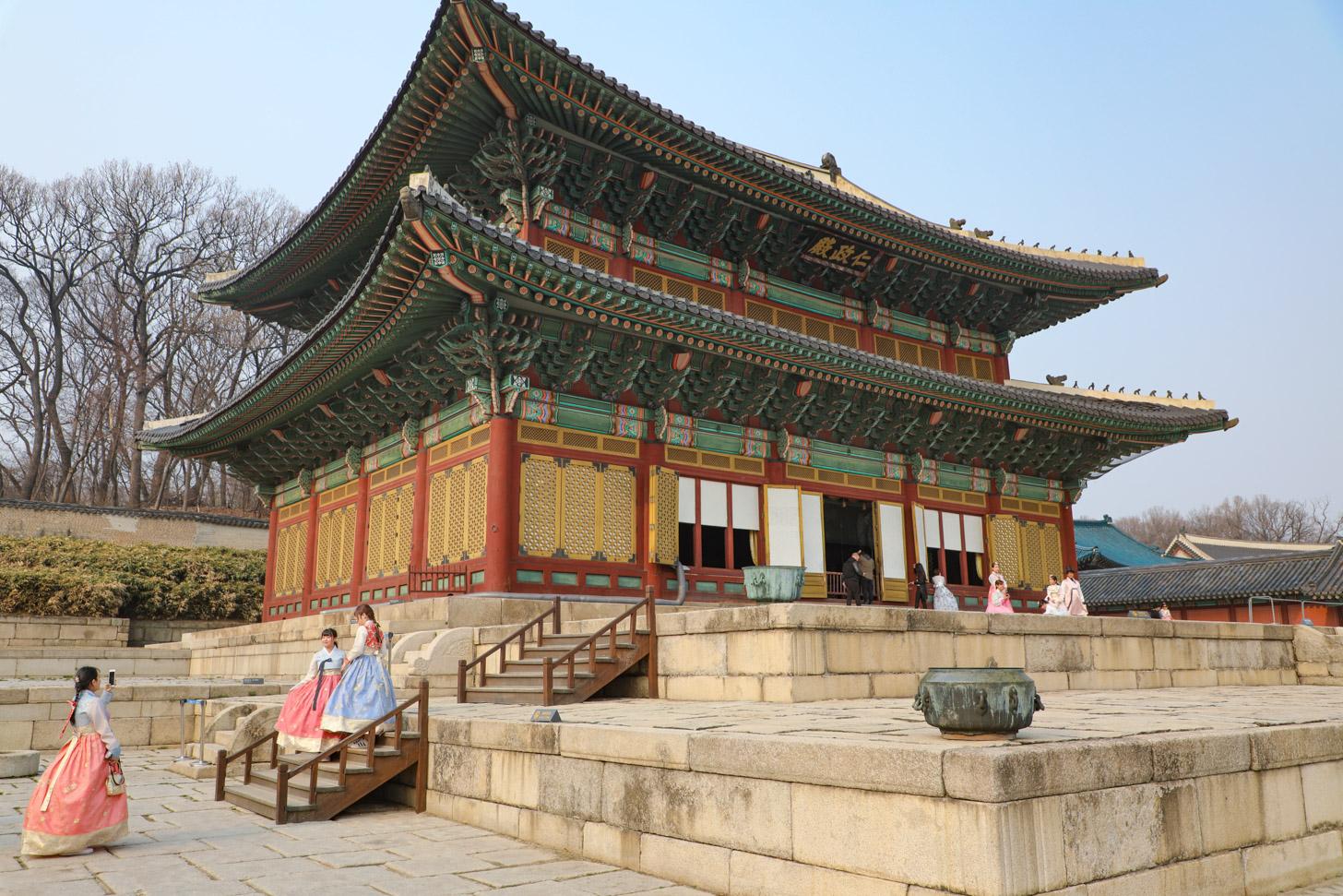 Changdeokgung Paleis