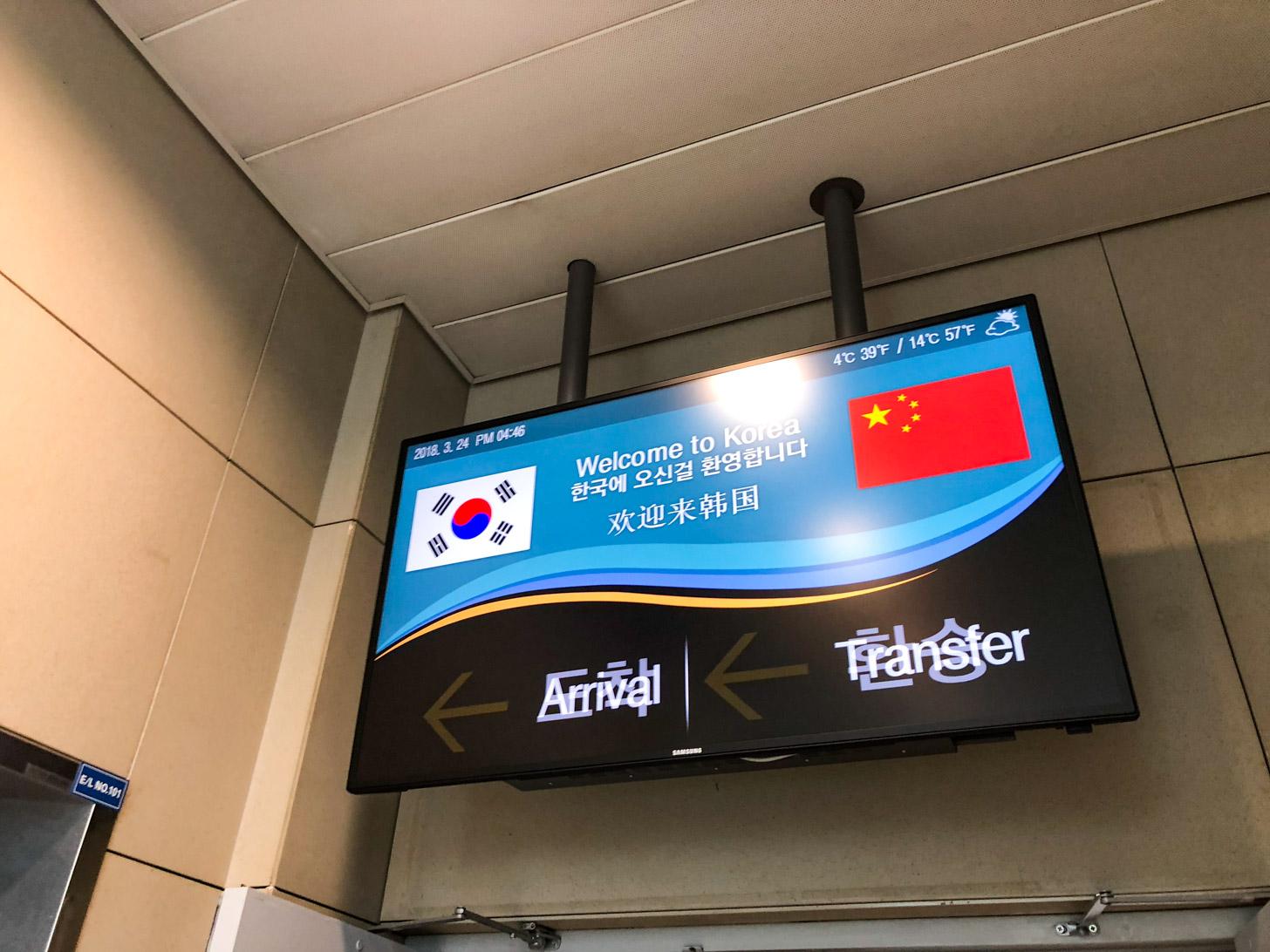 Naar Seoul vliegen