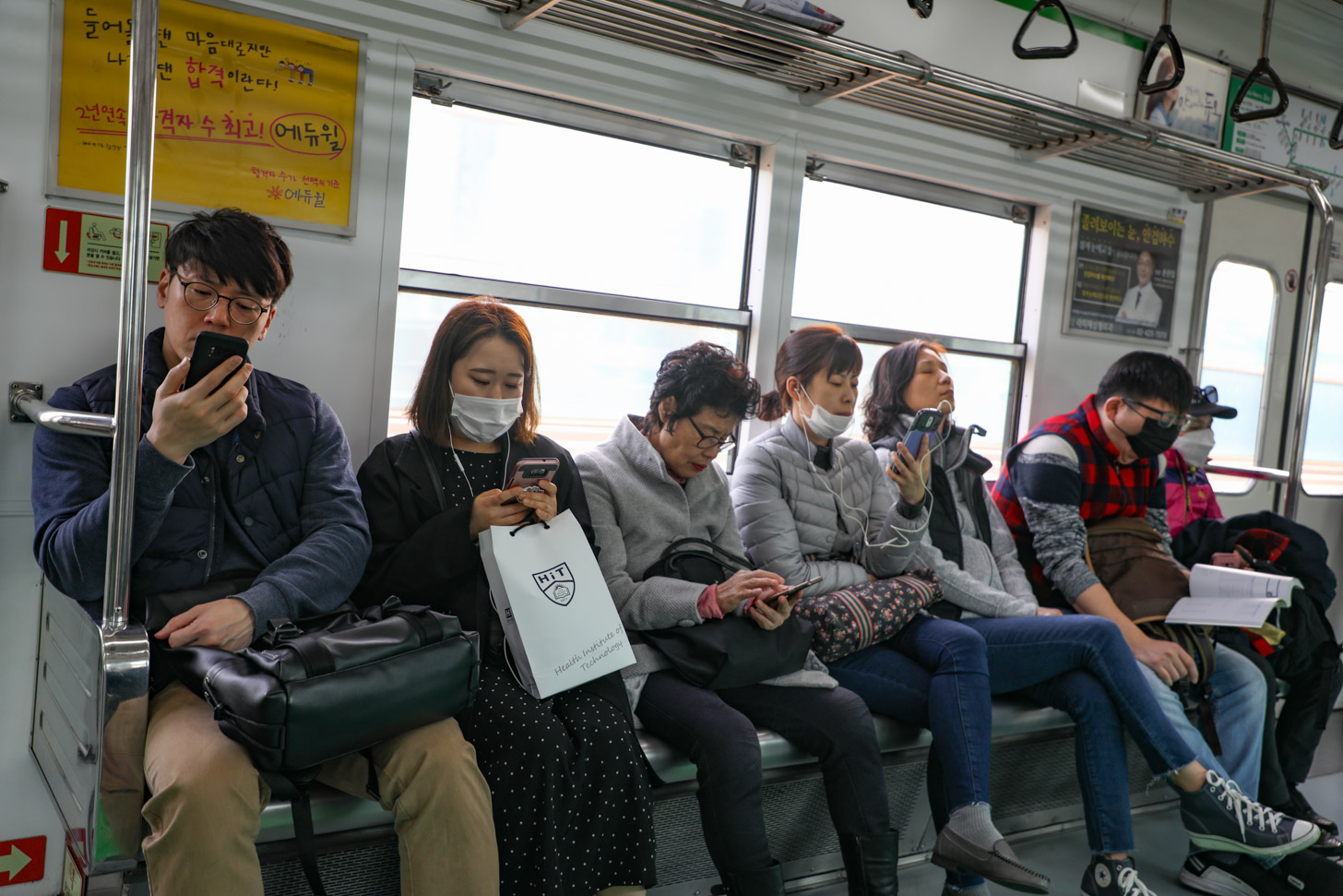 Vervoer in Seoul